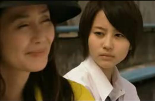 Nakatsu's mom