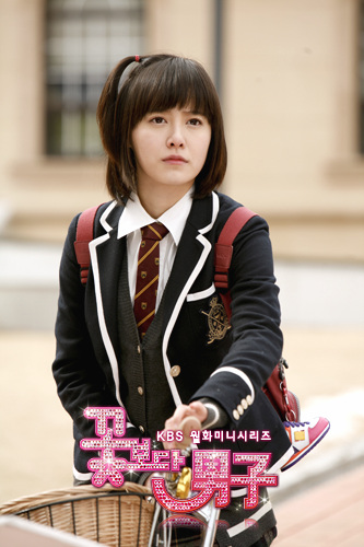 boys before flowers. This week, Boys Before Flower