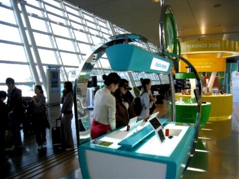 Hwangbo @ airport