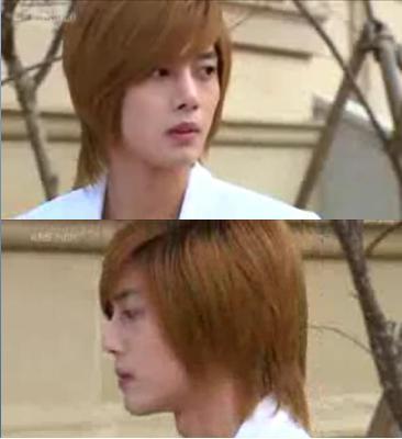 Hyun Joong's look