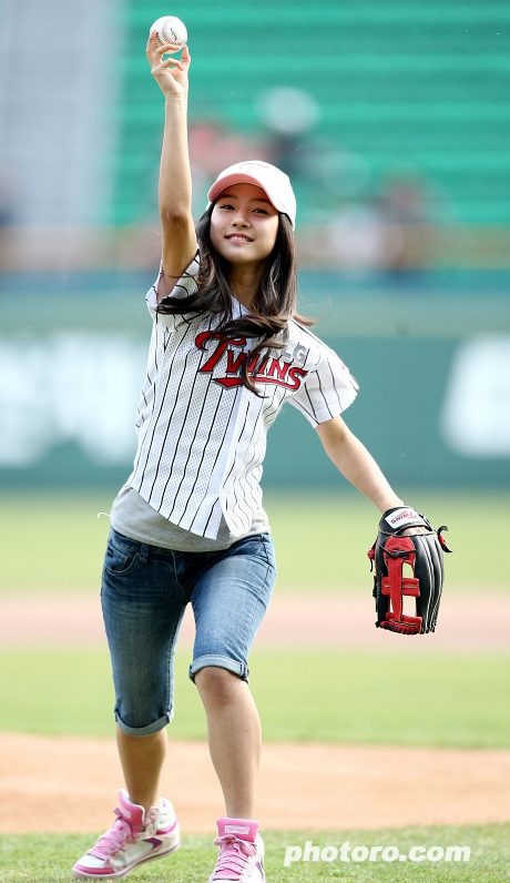 Nice shot! Kim So Eun!