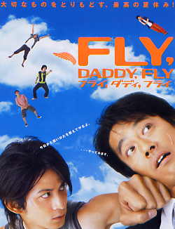 Japanese's Fly Daddy Fly.