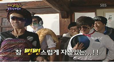 Kim Won Hee & JongKook & ChunHee
