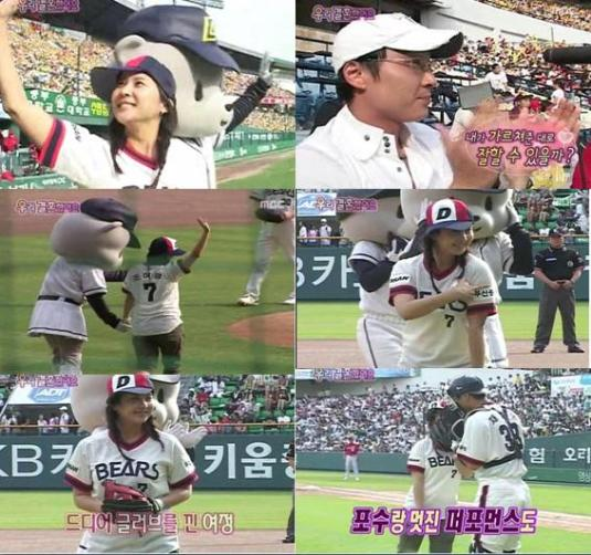 Jo Yeo Jeong pitched while Lee Hwi Jae supporting.