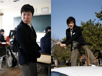 HaHa & Lee Min Woo in Holy Daddy.