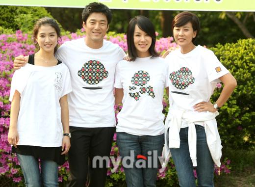 Kim So Eun, Ji Jin Hee, Uhm Jung Hwa, Yang Jung Ah
