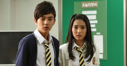 Yoo Seung Ho and Kim So Eun