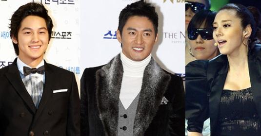 Kim Bum in New Drama 'Dream'