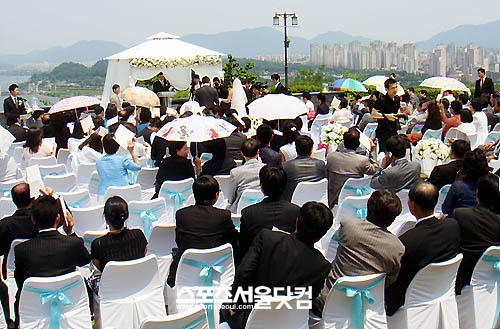 ShinAe wedding ceremony