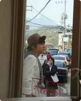 Kim So Eun & Kim Bum Bonjuk Ad.