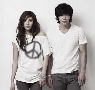 Son Dam Bi and Marco