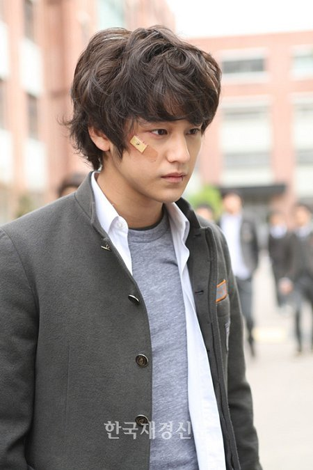 Kim Bum in his school uniform.