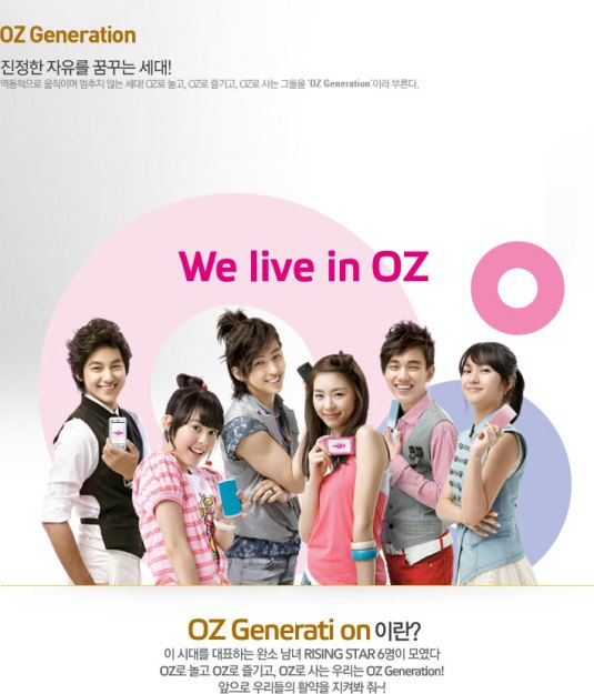 We Live in Oz Poster
