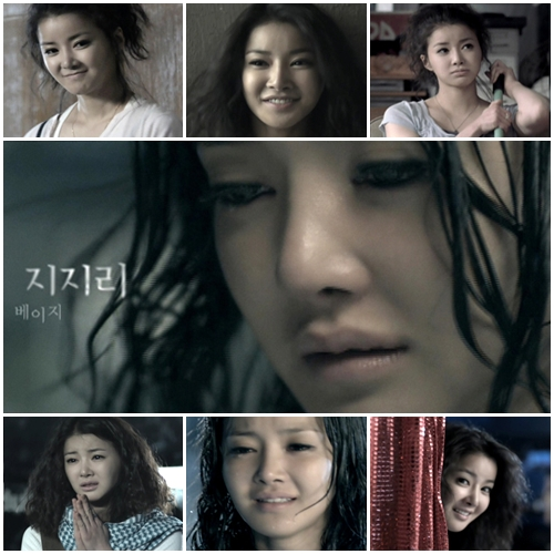 Lee Si Young in Gee Gee Ri