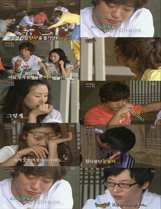 YeJin and ChunHee farewell.