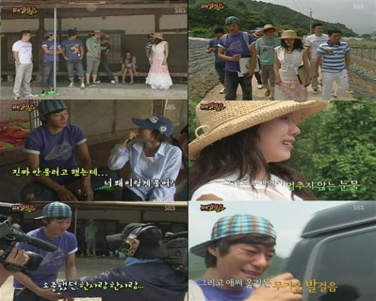 YeJin and ChunHee's farewell.