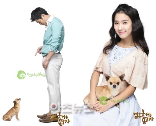 Ji Jin Hee & Kim So Eun