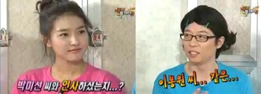 Kim So Eun in Happy Together.