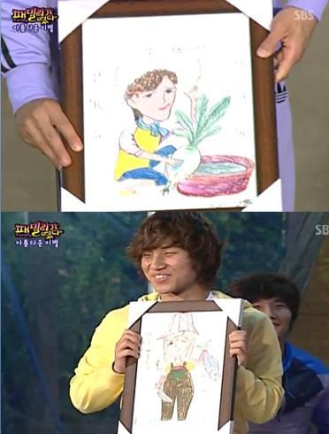 DaeSung's presents