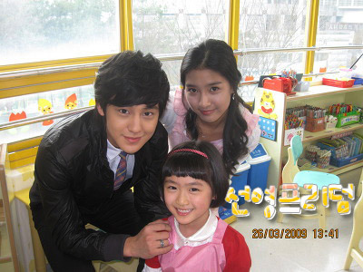 Kim Bum in BBF