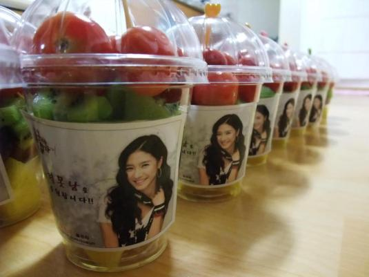Kim So Eun Food