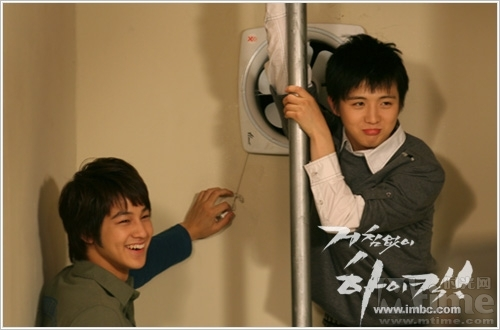Kim Bum and Kim Hye Sung