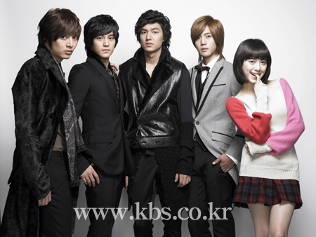 boys before flowers. Boys Before Flower Have in