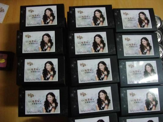 Kim So Eun Cake Trays