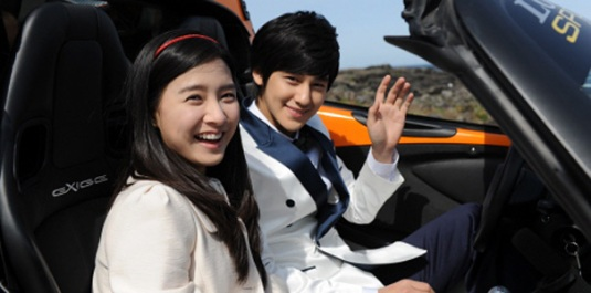 Kim Bum and So Eun.