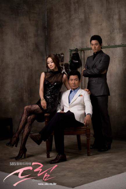SBS Dream Cast: Choi Yeo Jin,Park Sang Won ,Joo Jin Mo