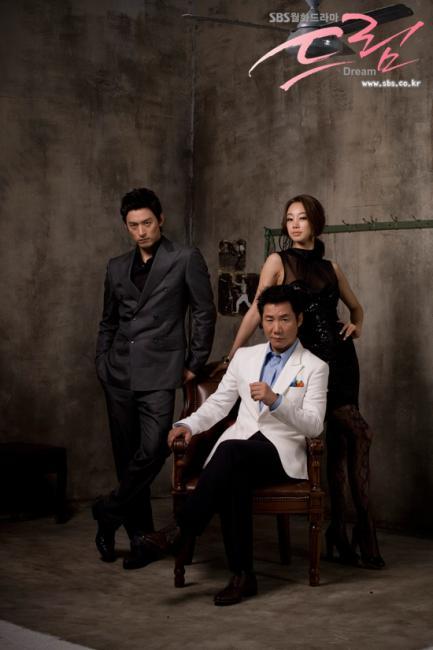SBS Dream Casts