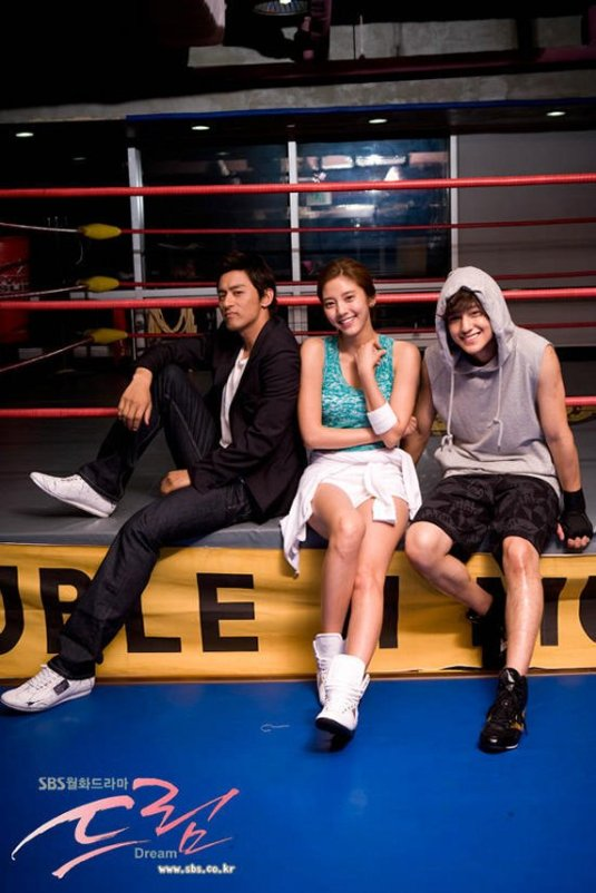 SBS Dream: Joo Jin Mo, Son Dam Bi and Kim Bum