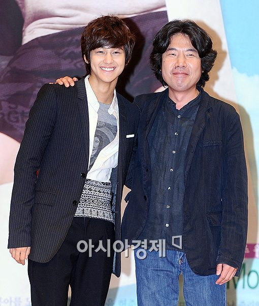 Kim Bum & the Director in Dream Press Conference