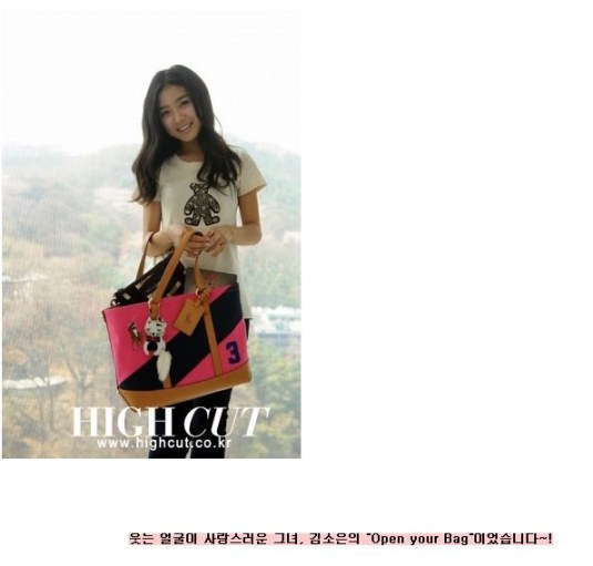 Kim So Eun with her bag