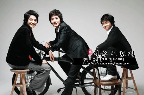 Kim Bum, Jung Il Woo and Kim Hye Sung