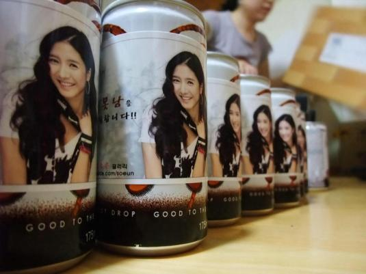Kim So Eun Beverage