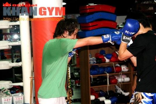 Kim Bum practice boxing