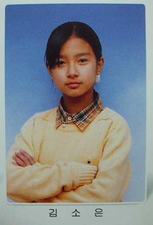 Little Kim So Eun.
