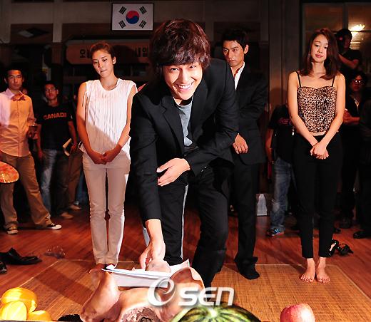 SBS Dream - Kim Bum