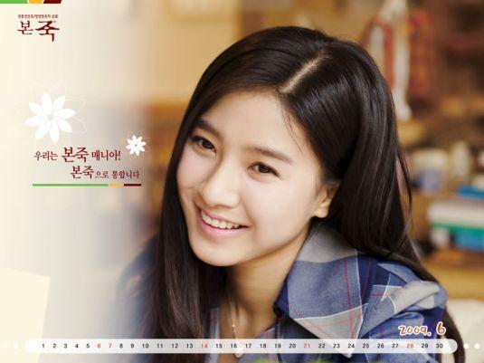 Calender poster - June (Kim So Eun)