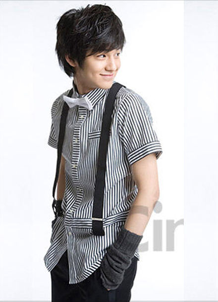 Kim Bum in hand warmer
