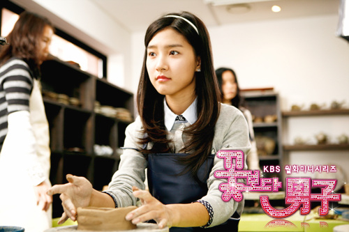 Kim So Eun in BBF