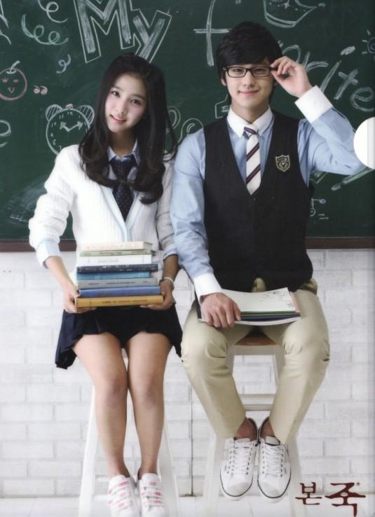 Kim So Eun & Kim Bum- so cute..school couple