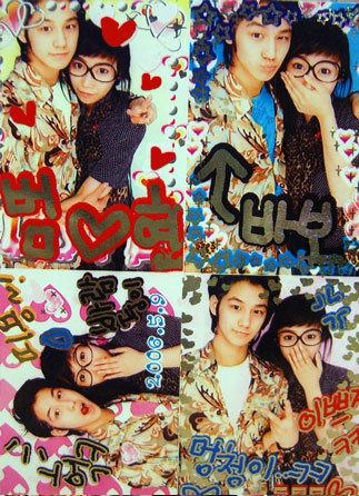 Kim Bum and His gf