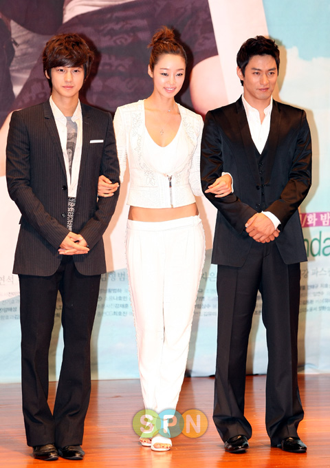 Kim Bum, Choi Yeo Jin and Joo Jin Mo in Dream Press Conference