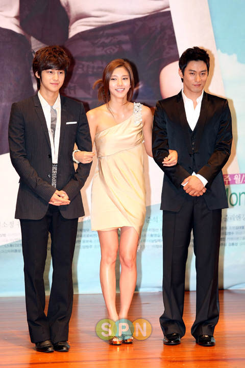 Kim Bum, Son Dam Bi & Joo Jin Mo in Dream Press Conference