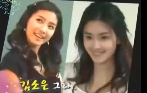Kim So Eun & Gook Ji Yun