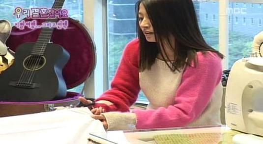 HwangBo in We Got Married