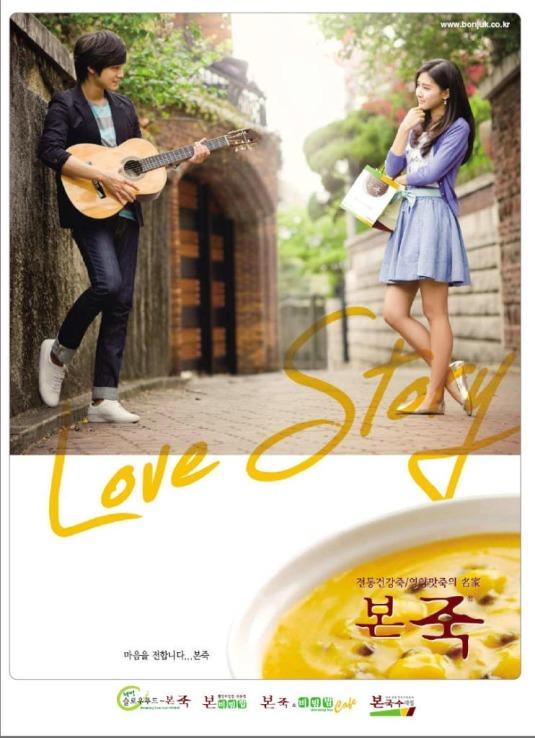 Kim Bum & So Eun - Love Story