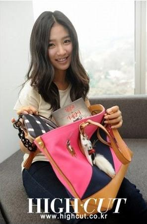 Kim So Eun: Exclusive in High Cut 'Open Your Bag'